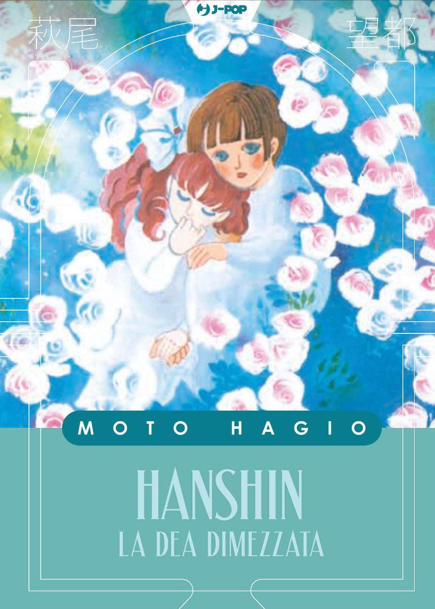 Romanzo – J-Pop – Hanshin – La Dea Dimezzata