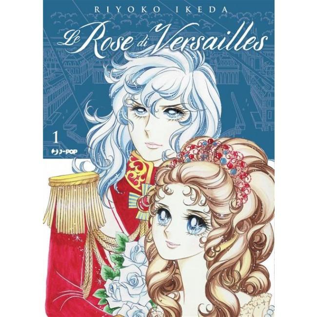 Romanzo – J-Pop – Lady Oscar Collection #1