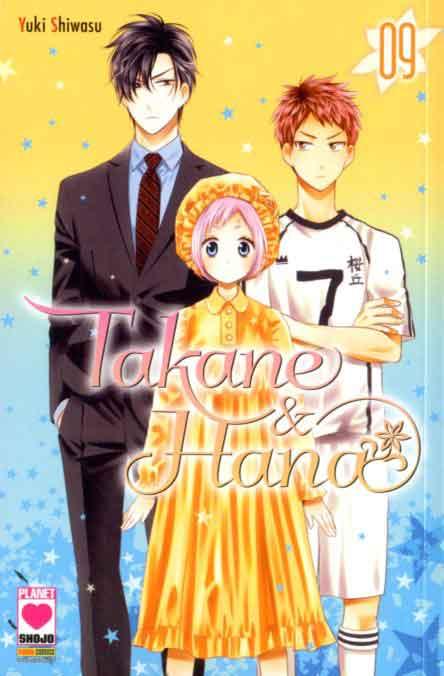 Manga – Planet Manga – Takane & Hana #9