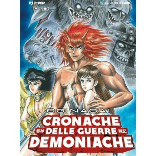 Manga – J-Pop – Cronache delle Guerre Demoniache